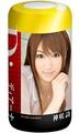 日本KMP*Diana Cup 自慰杯-神咲詩織