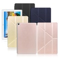 XM ASUS ZenPad 10 Z300 輕薄皮面可Y折皮套