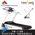TM-1188 FOLDABLE ELECTRIC TREADMILL | JOGGING EXERCISE | HOME GYM | 15 INCH LCD MONITOR