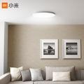 吸頂燈 室燈 簡約小米米家LED吸頂燈智慧簡約現代臥室客廳過道陽台燈具 DF