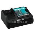 【花蓮源利】 牧田 Makita 原廠新貨 DC10SB 12V充電器 滑軌鋰電池用