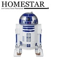 SEGA TOYS HOMESTAR STAR WARS R2-D2 星空投影機