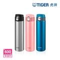 【日本同款 新品上市】TIGER 虎牌 600cc 夢重力極輕量彈蓋式保溫杯保溫瓶(MMJ-A601)