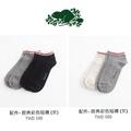 ✿期間限定經典款✿特價✿贈Roots環保小提袋✿☘ROOTS經典彩色短襪 (女)2雙/組