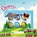《義大利萊卡Laica》歡樂繽紛綜合巧克力蛋70g