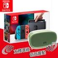 任天堂Switch主機+金冠藍芽喇叭《主機硬殼包+保護貼》紅藍手把