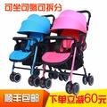 雙胞胎嬰兒推車可拆分可坐可躺輕便摺疊寶寶車二胎神器雙人嬰兒車