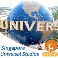 Universal Studios Singapore uss atractions 1