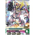 Gundam tryage 獨角獸(P卡)