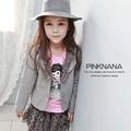 粉紅娜娜童裝 女童學院風荷葉領棉質外套28198 西裝外套