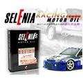 【SELENIA】RACING 10W60 全合成 機油 10W-60