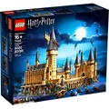 預購 LEGO 71043 霍格華茲城堡🏰