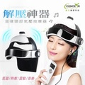 [Concern 康生] 氣壓頭部音律按摩器 CON-861