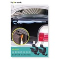 車之嚴選 cars_go 汽車用品【HP3517】台灣Hypersonic轎車用後車箱雨傘掛勾 車內收納雨傘架 置物掛勾