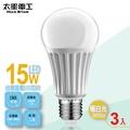 【太星電工】LED燈泡E27/15W/暖白光(3入) A615L*3.
