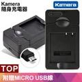 for Canon LP-E5 智慧型充電器(Micro USB 輸入充電).(行動電源也能充電池)