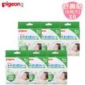 日本《Pigeon 貝親》舒鼻貼(6入)x6
