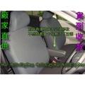 █清倉█~汽車椅套客製化~原車椅~前座有連椅扶手或後座有中央扶手~自費修改扶手孔