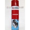【愛油購機油 On-line】Wurth 福士 煞車盤清潔劑 煞清劑 中文標 碟盤清潔劑