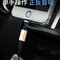 倍思 引覓系列USB-A輸出端磁吸數據線帶有轉接頭2A蘋果Lightning