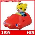 【Fun心玩】159 TM49003 麗嬰 Dream TOMICA 多美小汽車 巧虎 Beepy 敞篷 合金車 巧連智