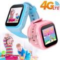 免運 IS愛思 CW-08 4G LTE 定位監控 兒童智慧手錶 兒童手錶 智慧手錶