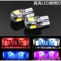 【優質現貨】比亞迪F0 F3 F3R F6 G3 G6 改裝專用 LED牌照燈 T10燈泡裝飾 高亮