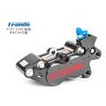 Frando F101 CNC對四卡鉗 Racing版 深硬陽