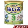 雪印 成長奶粉 3號 900g