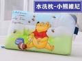 舒柔棉水洗枕兒童迪士尼款-小熊維尼