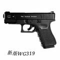 全新限定無壓加強 最新版WG319 G19半金屬 初速200   co2槍