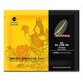 印尼 極品 拉蘇娜 精選 掛耳包☕中深烘焙 OKLAO 歐客佬咖啡