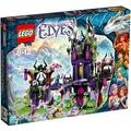 【 JOYBUS 】LEGO 樂高 Elves 精靈系列 - LT41180 拉嘉娜的魔影城堡