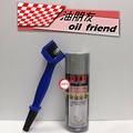 -油朋友- 🔥送鏈條刷🔥 Gogoro 專用 擋車 DID 鏈條油 鏈條清潔劑 套組 日本製 鍊條油 濕式 原廠鍊條 IX50