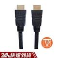 i-gota HDMI 公-公 鐵殼鍍金 2.0認證線 1.8米(B-HDMI2018)