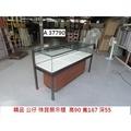A37790 157 精品 珠寶展示櫃 ~ 精品櫃 玻璃展示櫃 陳列櫃 展示櫃 二手陳列櫃 回收二手傢俱 聯合二手倉庫