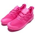 休閒鞋 adidas ZX Flux ADV 流行 女鞋 S75983