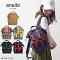 Anello Checked Hinge Clasp Mini Backpack