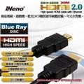 iNeno-HDMI 4K超高畫質圓形傳輸線 2.0版-20M