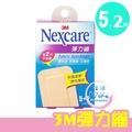 3M Nexcare 彈力繃 5+2片 (5 x 7.5公分) OK繃 彈性透氣 傷口護理 家庭必備【生活ODOKE】