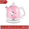 Kolin 歌林 KPK-MNR1042 Hello Kitty 不鏽鋼快煮壺