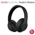Beats Studio3 Wireless 黑色 無線藍芽 頭戴式耳機