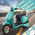 【e路通】EP-8 星光電動車