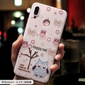 For Huawei Nova 3i Case Cartoon Animal Soft TPU Silicone Back Cover for Huawei Nova 3i Phone Case