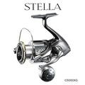 【SHIMANO】STELLA C5000XG 紡車捲線器