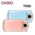 CASIO卡西歐TR80自拍神器 數位相機 美肌(中文平輸-新色)