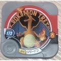 HAPPY小舖~寶可夢 神奇寶貝 tretta 卡匣 第13彈 Z3 機密卡 噴火龍~可刷卡+送贈品喔!