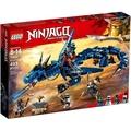 【積木兄弟】Lego 70652 全新樂高 Ninjago 忍者閃電暴風龍