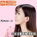 【小米】清新版入耳式 小米活塞耳機線控 男女生通用耳機耳塞含麥克風五色可選 聖誔交換禮物