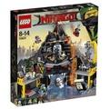 【宅媽科學玩具】樂高LEGO 70631 忍者Ninjago系列 伽瑪當的火山巢穴